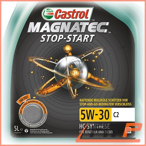5 l litre castrol magnatec stop start 5w 30 c2 engine oil. Black Bedroom Furniture Sets. Home Design Ideas